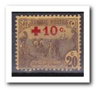 Tunesië 1916, Postfris MNH, Agriculture - Tunesië (1956-...)
