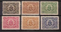 (Fb).Belgio.1922-23.Pacchi Postali.Serie 6 Val. Nuovi,linguellati,avec Charnière (170-15) - 1923-1941
