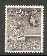 005081 Aden 1954 70c MNH Perf 12 - Aden (1854-1963)