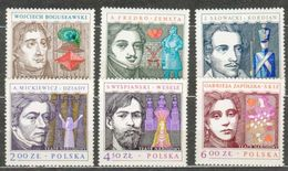 POLAND MNH ** 2407-2412 DRAMATURGES POLONAIS Boguslawski Fredo Slowacki Mickiewicz Wyspianski - 1944-.... République