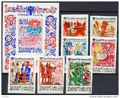 Hungary 1979 IYC International Year Of The Child, Fairy Tales Set Of 7 + S/s Imperf. MNH -scarce- - Fairy Tales, Popular Stories & Legends