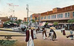 EGYPTE TANTAH CHAREH EL BOURSA PLACE ANIMEE - Liban