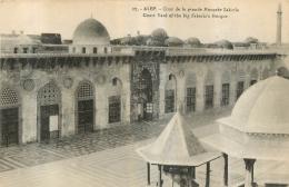 ALEP  COUR DE LA GRANDE MOSQUEE ZAKARIA - Syrie