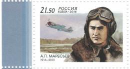 2016 1v Russia Russland Russie Rusia 100 Years A.Maresyev-Hero Of The Soviet Union, Pilot.Aviation.WW2 Mi 2306 MNH - 1992-.... Federazione