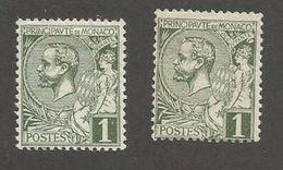 MONACO - N°YT 11 X 2 NEUFS* AVEC CHARNIERE - COTE YT : 2€ - 1891/94 - Monaco