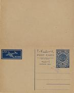 BANGLADESH / Pakistan -  Reply Post Card - Bangladesch