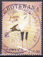 Botswana, 2014 - 10p Secretary Bird - Nr.949 Usato° - Botswana (1966-...)