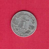 MOROCCO---French   1 FRANC 1951 (AH 1370) (Y # 46) - Morocco
