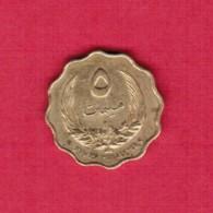 LIBYA   5 MILLIEMES 1965 (AH 1385) (KM # 7) - Libyen