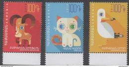ARMENIA, 2017, MNH, CHILDREN'S PHILATLEY, DRAWINGS, BIDS, CATS, MOUFLON,3v - Other