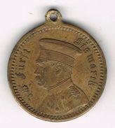 Rare Old Medal 70th Birthday Otto Fürst Von Bismarck 1895. Bronze Medal, German Empireb, Reich, Iron Chancellor. - Royaux/De Noblesse