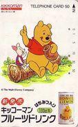 Télécarte Japon / 110-60011 - DISNEY - Ours WINNIE POOH Pot De Miel & COCHON - Japan Phonecard Telefonkarte - Disney