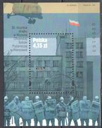 Poland 2011 - Higher Military School Of Fire Service - Mi.m/s 202 - Used - Gestempelt - Blocs & Hojas