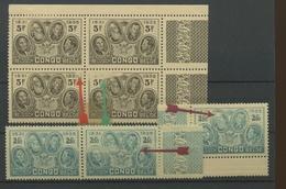 Belles Curiosités D'impression Sur Timbres De 1935  Rois De Belgique - Belgisch-Kongo