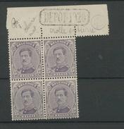 139.A Volute Non Coupée Cote 14Ex4 = 56 Euros + Marque Dépot 1920 - 1915-1920 Albert I.