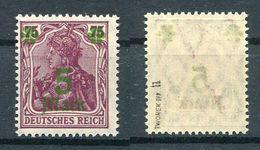 Deutsches Reich Michel-Nr. 156II Postfrisch - Geprüft - Ungebraucht