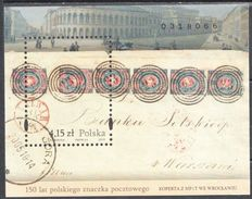 Poland 2010 -  150th Anniversary Of Polish Stamps - Mi M/s 190 - Used - Blocks & Kleinbögen
