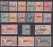 """Maroc Belle Série """"Tanger"""" 80 à 97 (18 Timbres) Oblitérés - Voir Verso &  Descriptif - - Maroc (1891-1956)"""