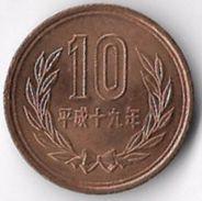 Japan Yr19 (2007) 10 Yen [C481/2D] - Japan