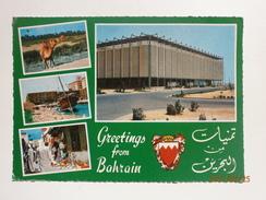 Postcard Greetings From Bahrain Postally Used 1971 Nice Aviation Stamp By The Public Bookshop Bahrain My Ref B21428 - Bahrain