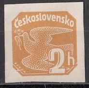 P17 Cecoslovacchia 1937 Newspaper Stamps - Carrier Pigeon Nuovo - Imperforato - Cecoslovacchia