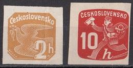 P17 Cecoslovacchia 1937 Newspaper Stamps - Carrier Pigeon - Delivery Boy Nuovo - Imperforato - Cecoslovacchia
