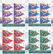 2017. Kyrgyzstan, IVth Islamic Solidarity Sport Games, Azerbaijan'2017, 4 Sheetlet, Mint/** - Kyrgyzstan