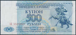 1993 PMR Transnistria 500 Coupon Rubles - Uncirculated - Banknotes