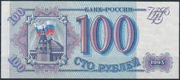 1993 100 Rubles - Almost Uncirculated AUNC - Russia