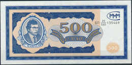 1994 500 Biletov - MMM Co. Sergei Mavrodi - Multi-level Marketing Pyramid Ponzi Scheme Bond UNC - Russia