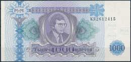 1994 1,000 Biletov - MMM Co. Sergei Mavrodi - Multi-level Marketing Pyramid Ponzi Scheme Bond UNC - Russia