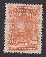 El Salvador, Scott #19, Mint No Gum, Volcano, Issued 1887 - El Salvador