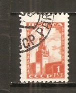 Rusia - Urss. Nº Yvert  1233 (usado) (o) - 1923-1991 URSS