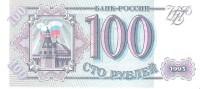 Russia - Pick 254 - 100 Rubles 1993 - Unc - Russia