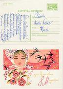 UdSSR 1968 - Postkarte P 328  Gelaufen Nach Wien - 1923-1991 USSR