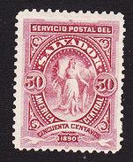El Salvador, Scott #45, Mint Hinged, Figure Of El Salvador, Issued 1890 - Salvador