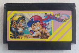 Famicom : Pro Yakyuu Family Stadium '88 - Electronic Games