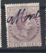 ITALIE   Fiscal Marche Da Bollo   Revenue - Steuermarken