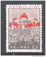 PRC  1056    ** - 1949 - ... People's Republic