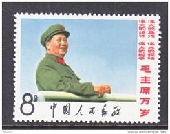 PRC 954  ** - 1949 - ... People's Republic