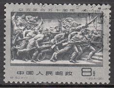 CHINA  PRC     SCOTT NO. 590     USED      YEAR 1961 - 1949 - ... Repubblica Popolare