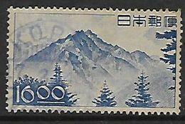 Japan, 1949, 16y Blue, Mt Hodaka, Used - Used Stamps