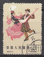 CHINA  PRC     SCOTT NO. 630        USED      YEAR 1962 - Oblitérés