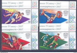 2017. Kyrgyzstan, IVth Islamic Solidarity Sport Games, Azerbaijan'2017, 4v, Mint/** - Kyrgyzstan