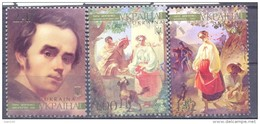 2008. Ukraine, Mich. 942-44,  Mint/** - Ucraina