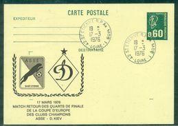FOOT.CPEP 60c Scheffer Repiquée AS ST ETIENNE 1976 Oblit Annexe Mobile 1 .tb Rare - Club Mitici