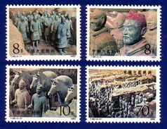China 1983 T88 Qin Terra-cotta Figures Stamp Set MNH ! - 1949 - ... République Populaire