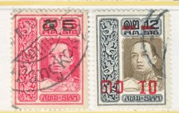 SIAM  185-6   (o) - Siam
