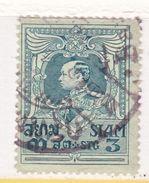SIAM  188    (o) - Siam
