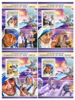 DJIBOUTI 2016 ** Mother Teresa Mutter Teresa Mere Teresa 4S/S - IMPERFORATED - DH1725 - Mother Teresa